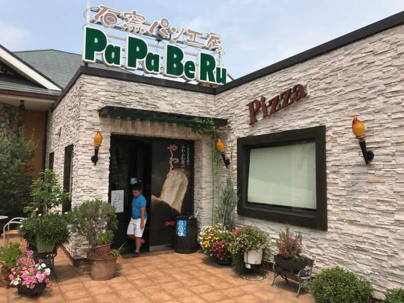 PaPaBeRu外観