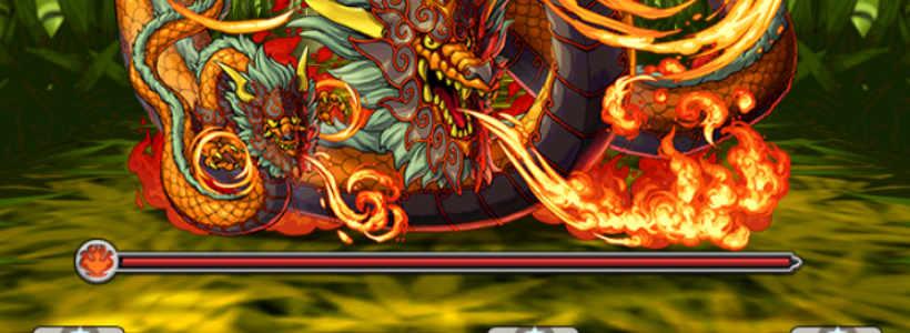 火の戦武龍 ゴウラ【超地獄級】