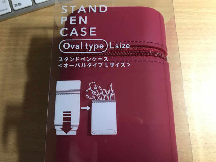 STAND PEN CASE