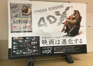 4dx-spiderman