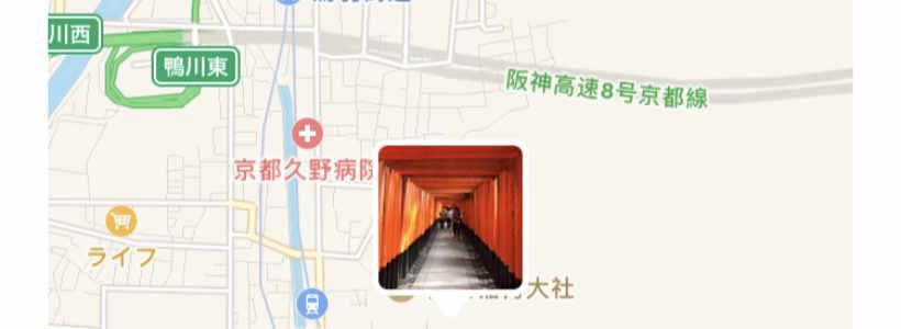 【iOS11】カメラ・写真の便利な新機能