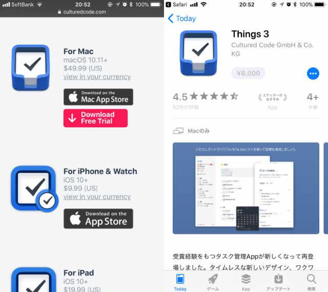 MacAppStoreのアプリをチェック出来る