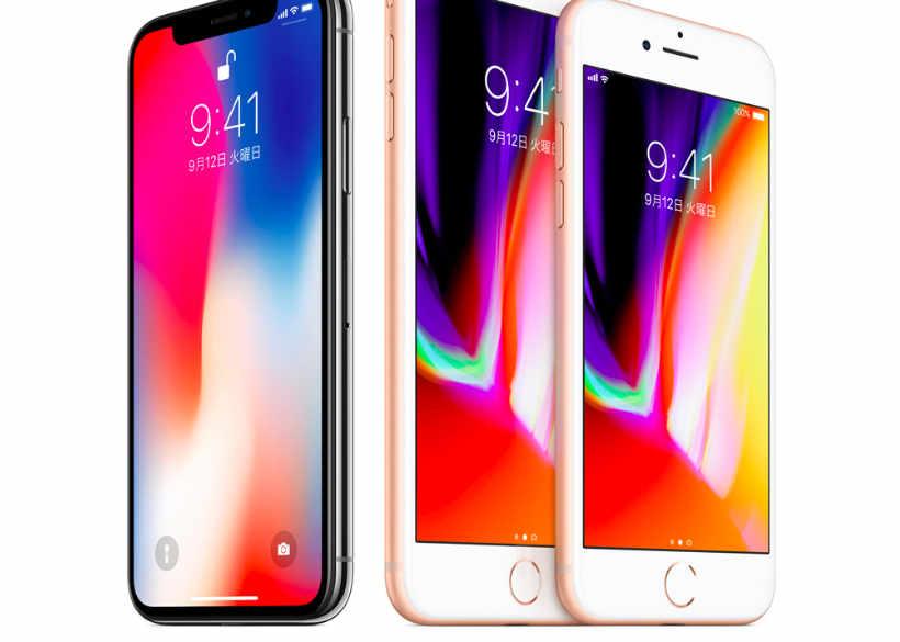 iPhone8/8 Plus/X(TEN)の発表内容のまとめ