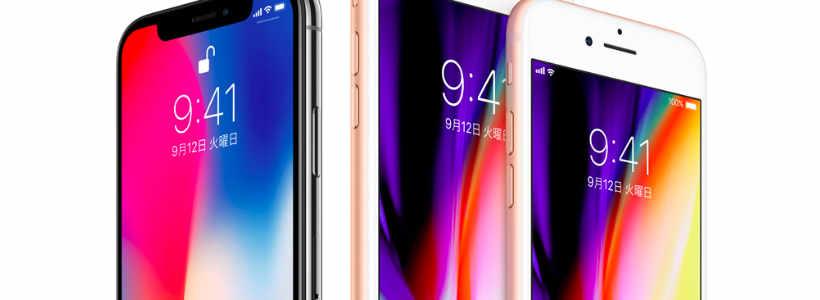iPhone8/8 Plus/X(TEN)