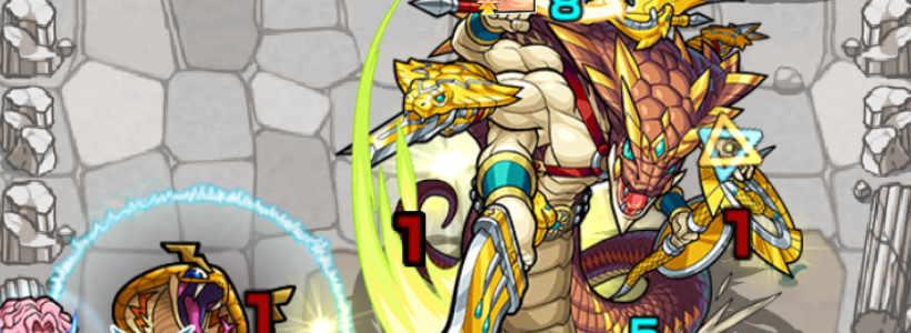 深きパーターラの蛇神
