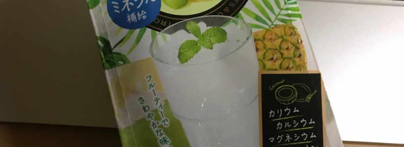 ココナッツウオーターの健康効果『南国果実とココナッツ』を飲んでみた