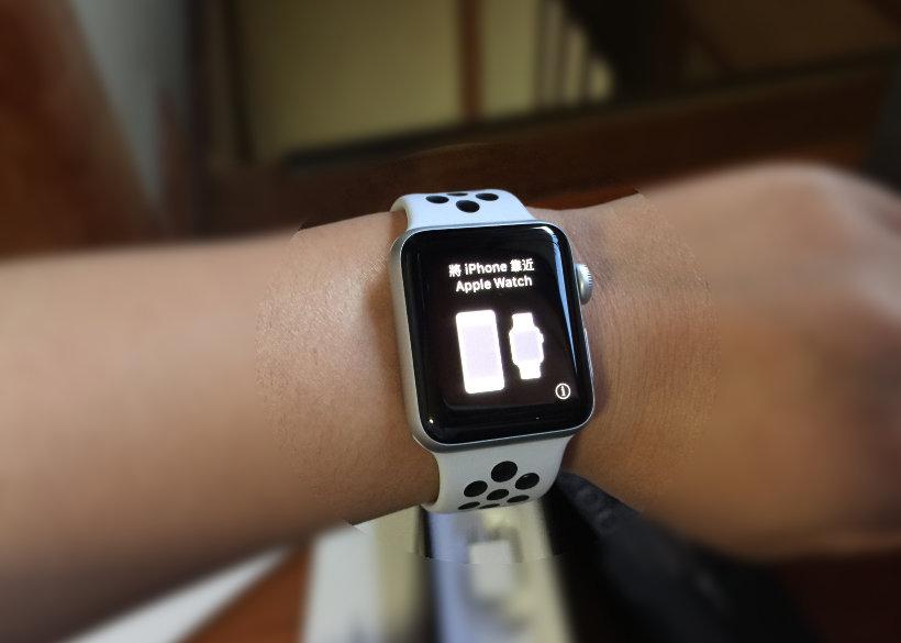 applewatch Series3 Nike