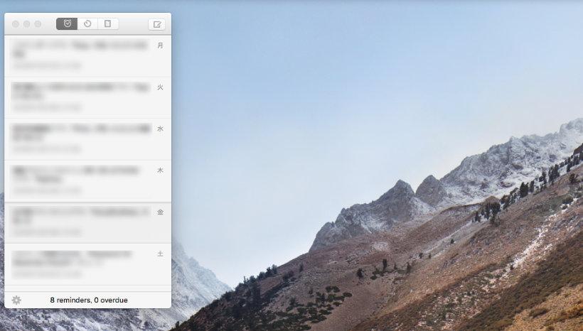 Mac版Due