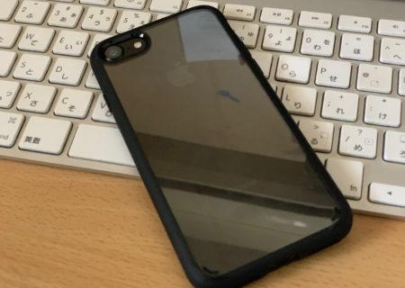 iphone7case-spigen