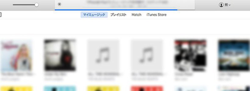 itunes CD取り込み