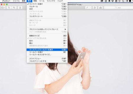 markup-tool