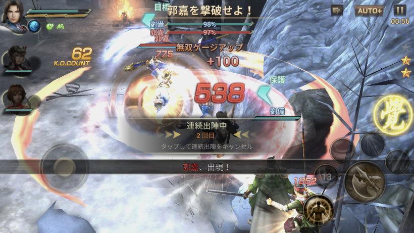 困難3-10 AutoPlay