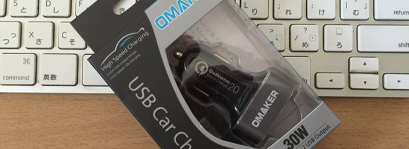 usb-car-charger