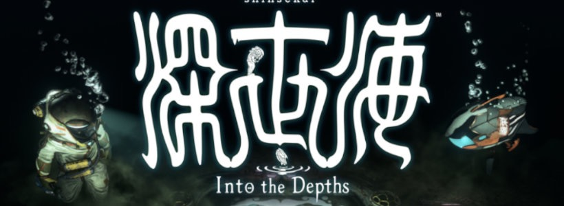 into-the-depths