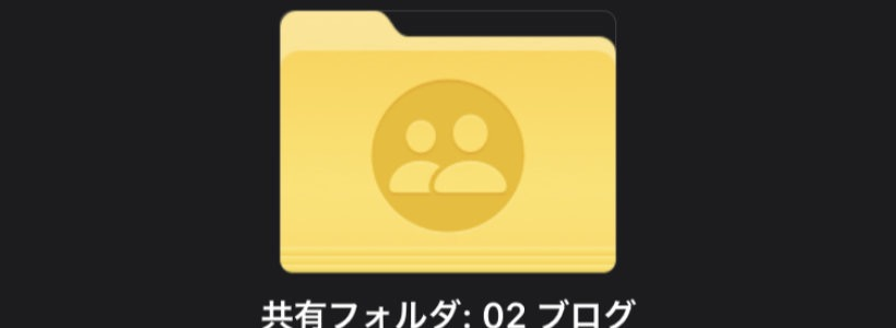 Ios13 メモアプリ