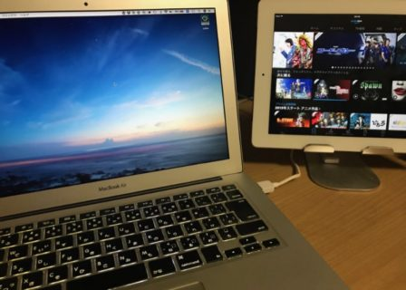 古いiPadを動画専用機にしたのでiPadスタンドを購入