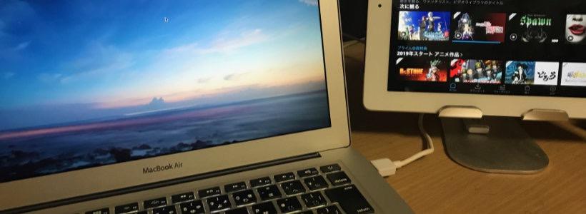 iPadスタンドの選び方