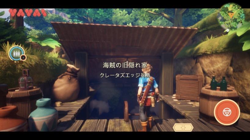 Oceanhorn2 海賊の旧隠れ家