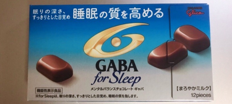 Gaba for sleep