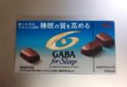 gaba-for-sleep チョコ
