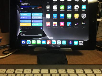 iPadで簡単アフィリエイトリンク
