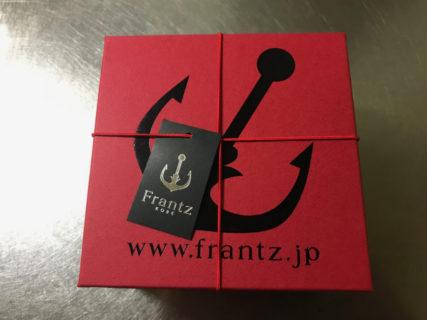 Frantz 神戸魔法の壷プリン