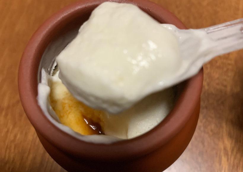 神戸魔法の壷 食べ方