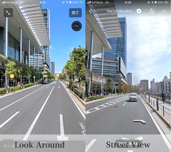 LookAround VS StreetView02