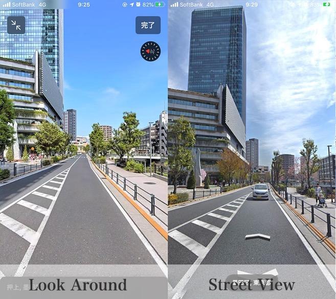 LookAround VS StreetView03